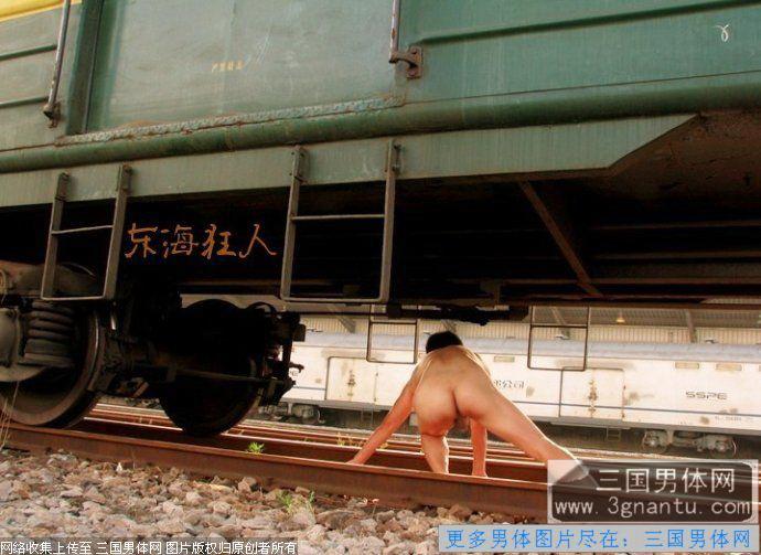 疯狂全裸男体与列车零距离接触(2)_三国男体